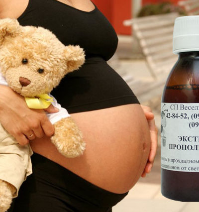Можно ли беременным лечиться прополисом: показания и противопоказания для применения средства при беременности